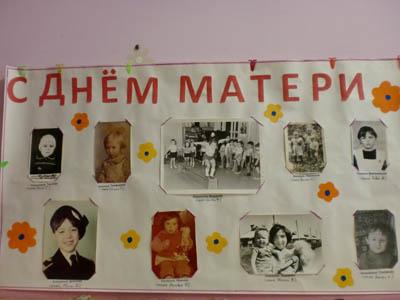Детский медицинский центр саратов ул дзержинского